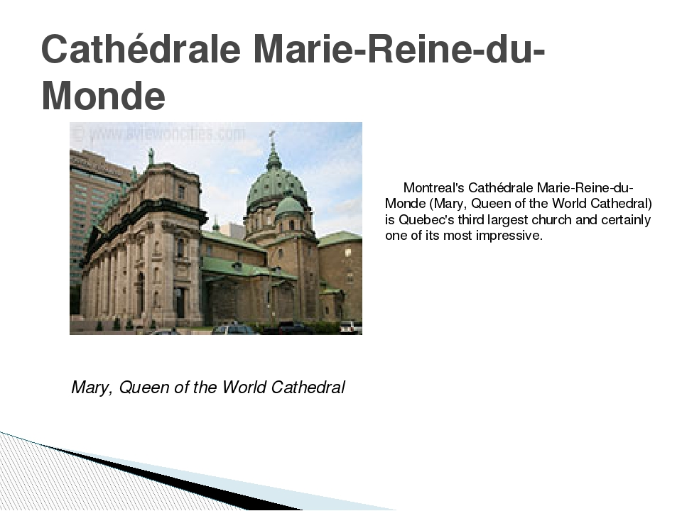 Montreal's Cathédrale Marie-Reine-du-Monde (Mary, Queen of the World Cathedr...