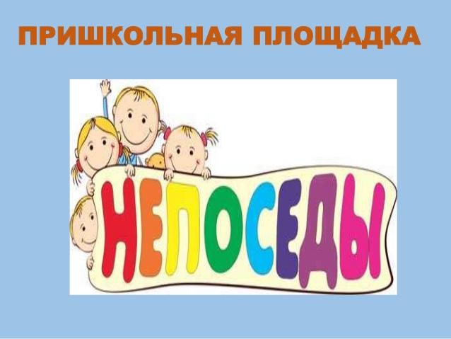 hello_html_m421a3965.jpg