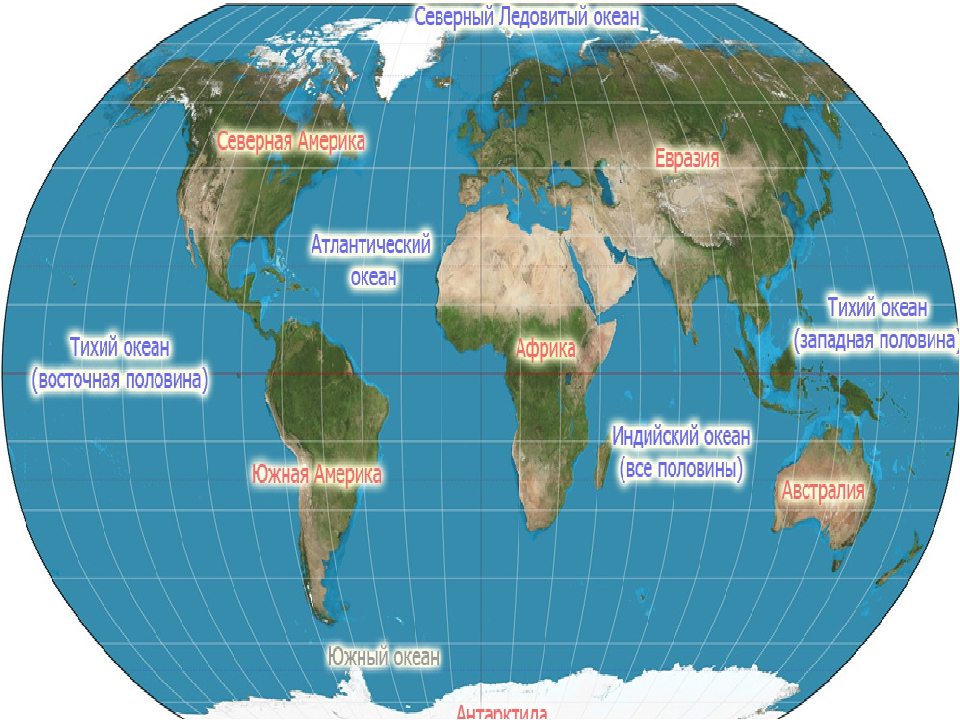 коттеджном поселке картинки материков и океанов на полушариях люблю делать открытки