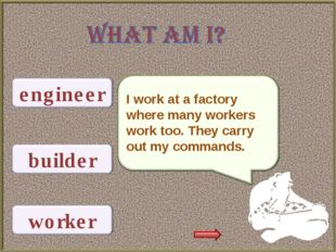 I work at a factory where many workers work too. They carry out my commands.