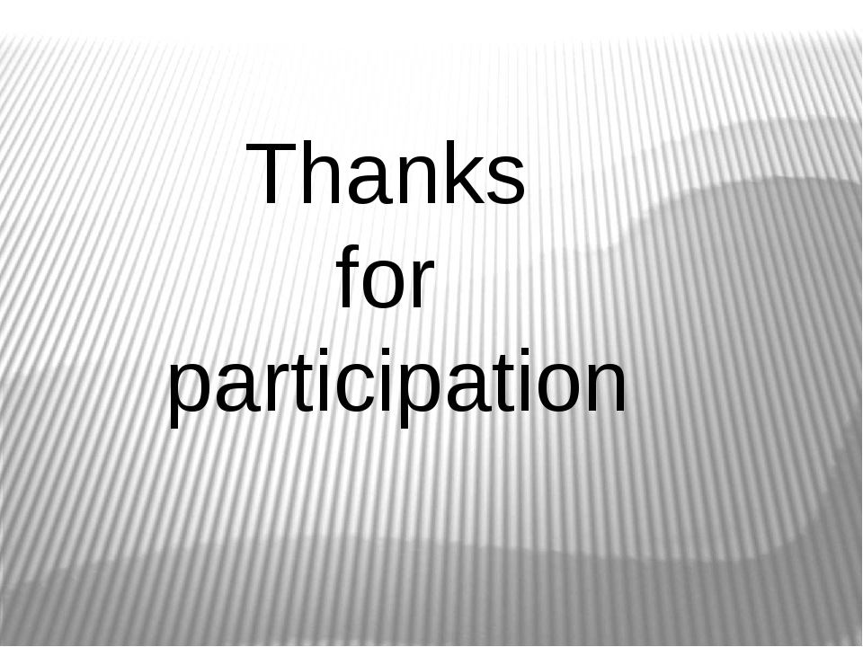 Thanks for participation