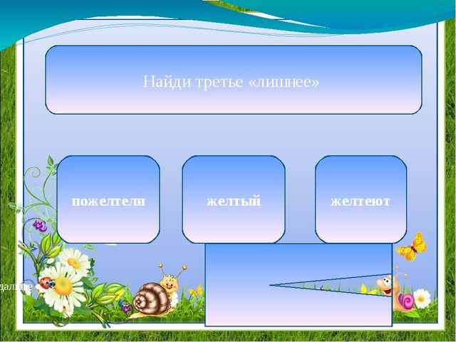 Вы можете использовать данный шаблон для создания своих презентаций, но в сво...