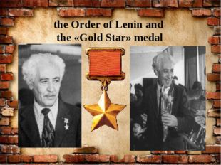 the Order of Lenin and the «Gold Star» medal №3