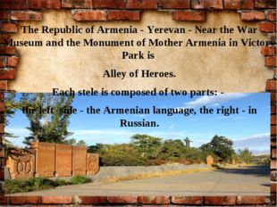The Republic of Armenia - Yerevan - Near the War Museum and the Monument of M