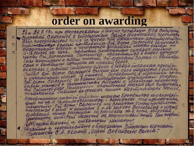 order on awarding