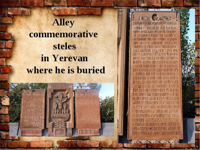 Alley commemorative steles in Yerevan where he is buried №5