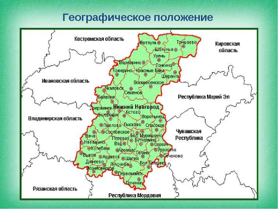 Как населенные пункты нижегородской губернии набирает большую популярность