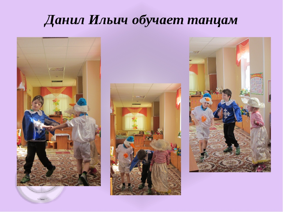Данил Ильич обучает танцам