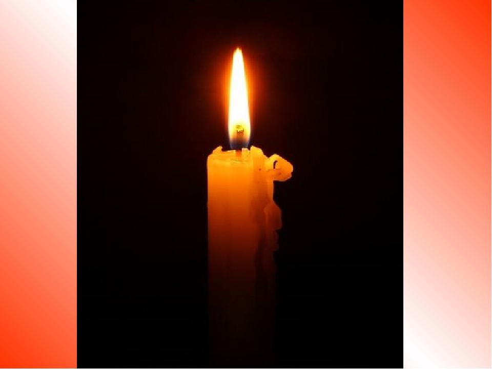 открытка свеча памяти и скорби маме от дочери дамы сетуют