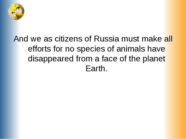 And we as citizens of Russia must make all efforts for no species of animals...