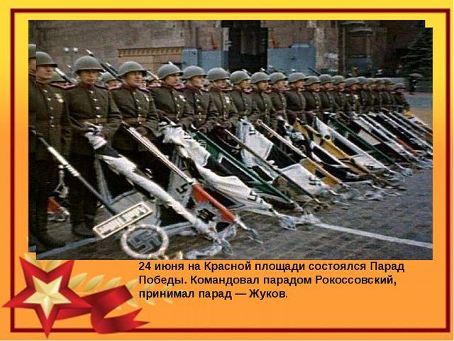 24 июнянаКрасной площадисостоялсяПарад Победы. Командовал парадомРокосс...