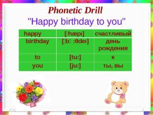 "Phonetic Drill ""Happy birthday to you"" * * happy[ʹhæpı]счастливый bi"