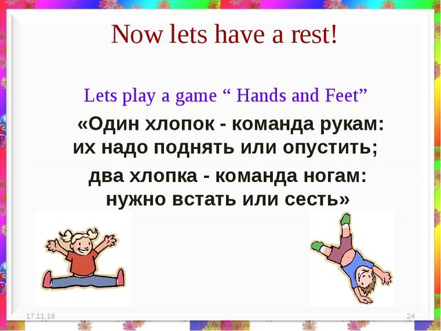 "Now lets have a rest! Lets play a game "" Hands and Feet"" «Один хлопок - коман..."