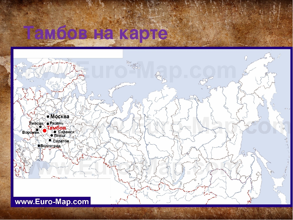 Тамбов на карте