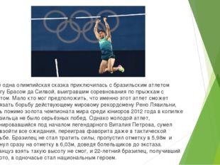 Ещё одна олимпийская сказка приключилась с бразильским атлетом Тиагу Брасом