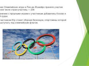На летних Олимпийских играх в Рио-де-Жанейро приняло участие рекордное число