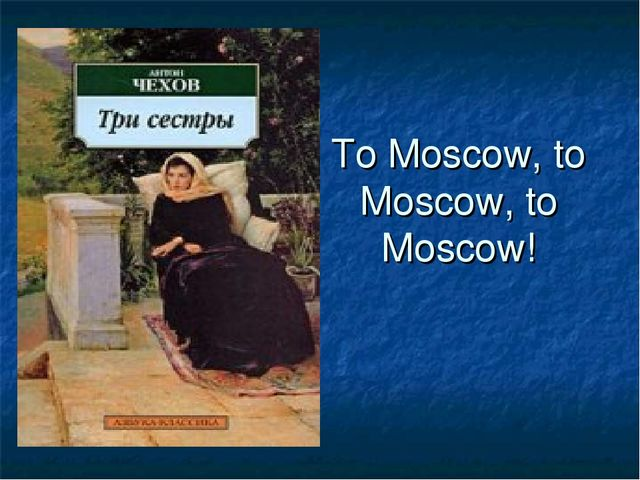 To Moscow, to Moscow, to Moscow!