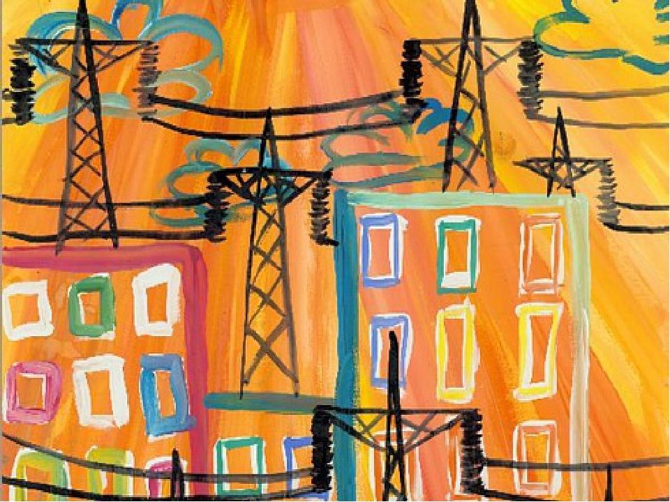 Рисунок к дню энергетика для 7 класса