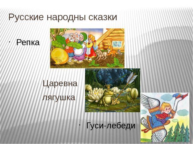 украинские народны сказки Колосок Івасик телесик Котигорошко