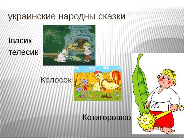 Авторские сказки Шарль Перро