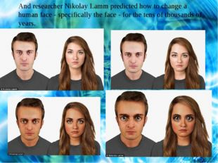 And researcher Nikolay Lamm predicted how to change a human face - specifical