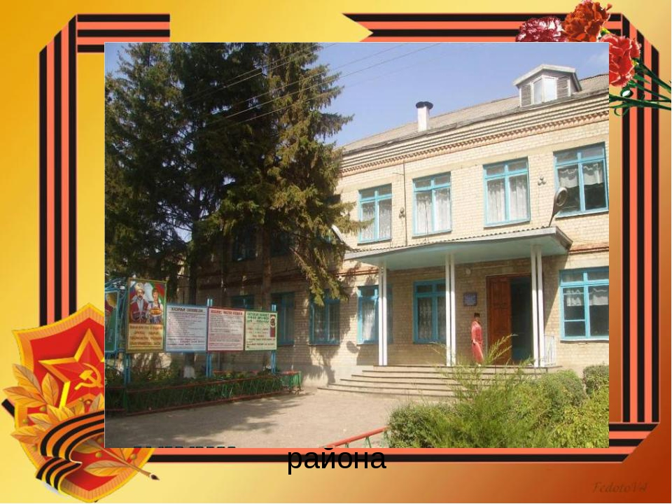 МБОУ СОШ №7 Кущевского района