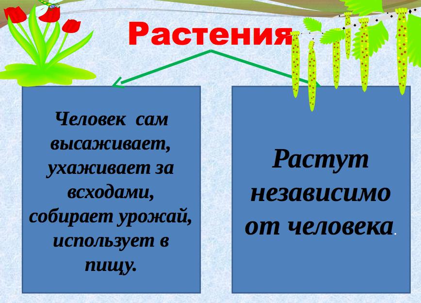 hello_html_15851d1e.png