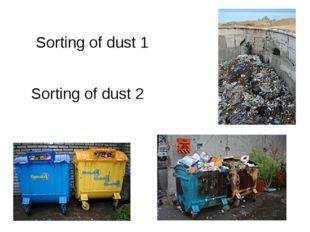 Sorting of dust 2 Sorting of dust 1