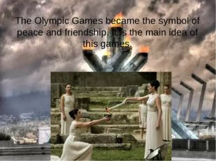The Olympic Games became the symbol of peace and friendship. It is the main i