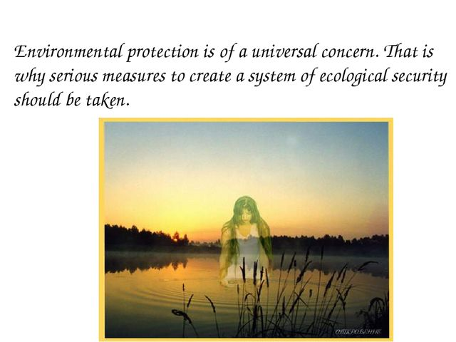 Environmental protection is of a universal concern. That is why serious measu...