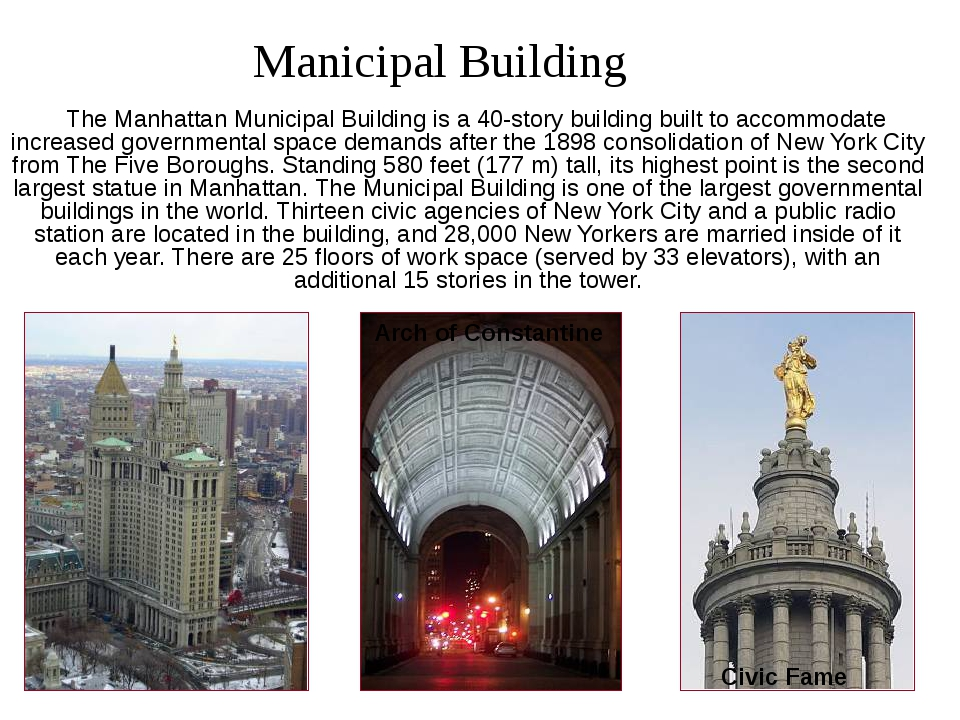 The Manhattan Municipal Building is a 40-story building built to accommodate...