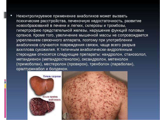 Пептидные гормоны Примерами пептидных гормонов являются инсулин, гормон роста...