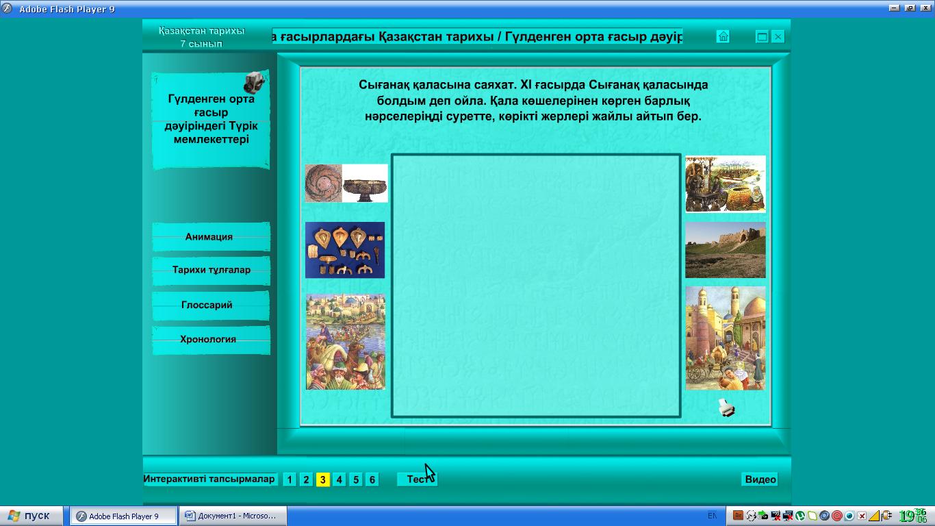 hello_html_m1c2b6032.png