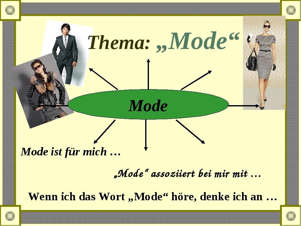 """Thema: """"Mode"""" Mode Mode ist für mich … """"Mode"""" assoziiert bei mir mit … Wenn..."""