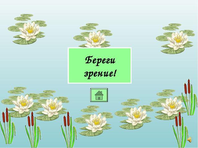 Вы скачали презентацию с сайта viki.rdf.ru