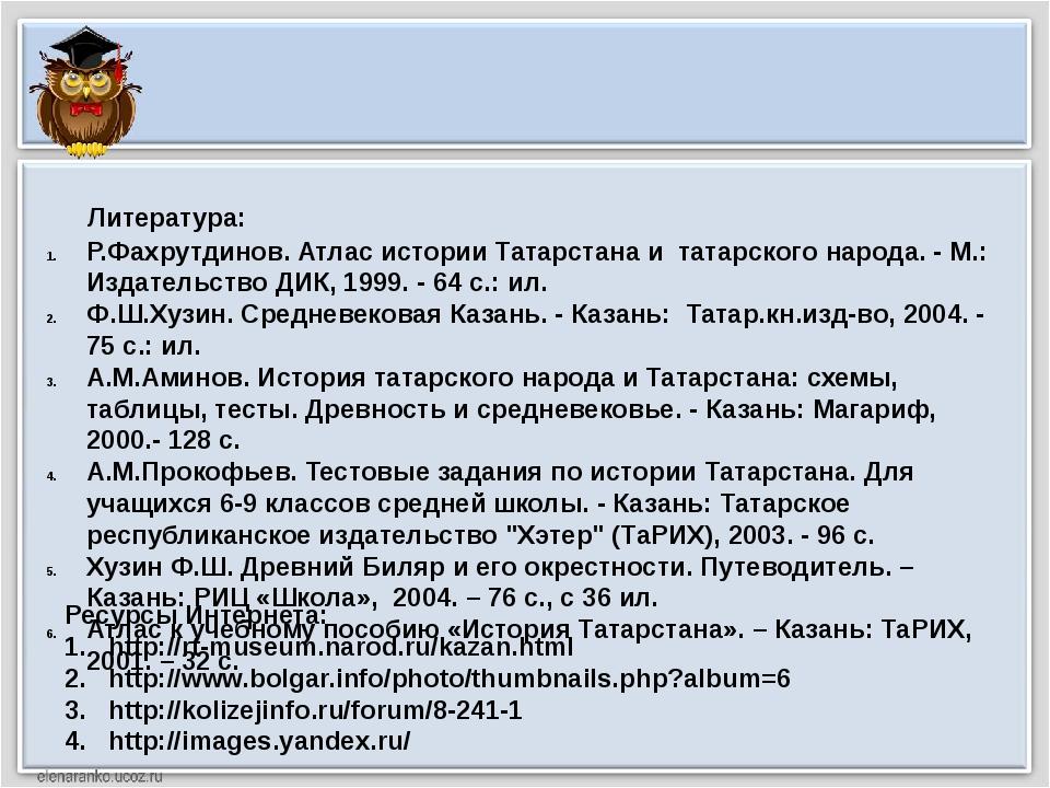Сайт: http://elenaranko.ucoz.ru/