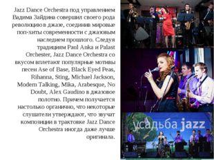 Jazz Dance Orchestra под управлением Вадима Зайдина совершил своего рода рево