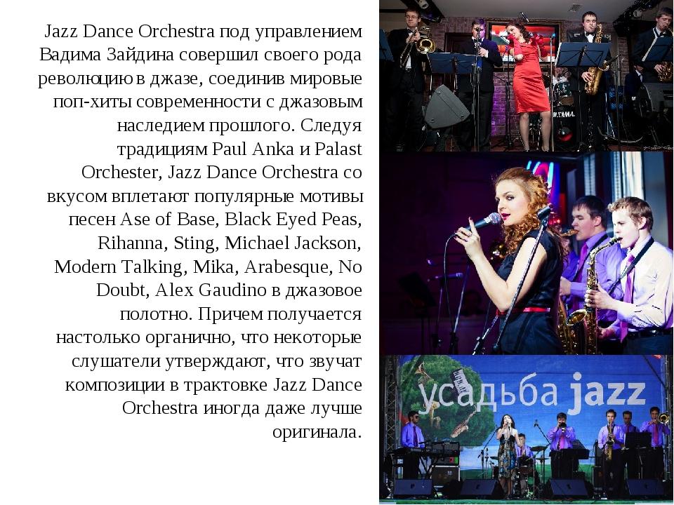 Jazz Dance Orchestra под управлением Вадима Зайдина совершил своего рода рево...