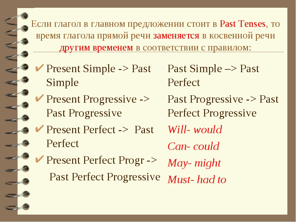 Present Simple -> Past Simple Present Progressive -> Past Progressive Present...