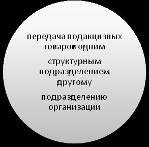 hello_html_306256fa.png