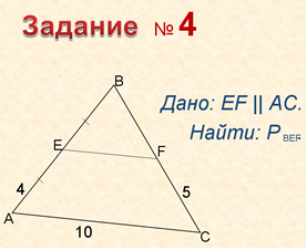 hello_html_7071b6cc.png