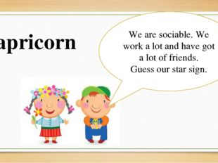 We are sociable. We work a lot and have got a lot of friends. Guess our star