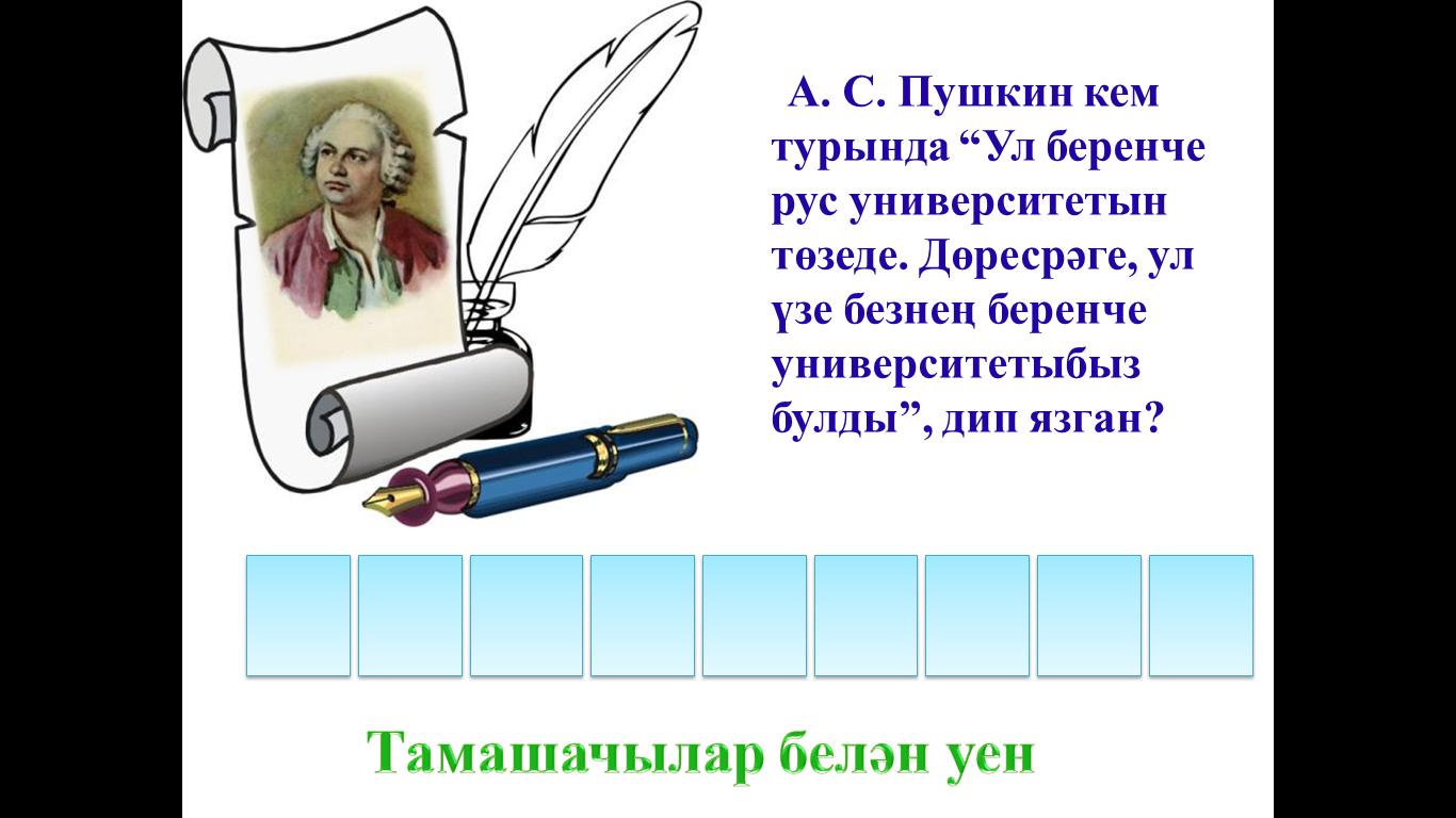 hello_html_6de80f5a.png