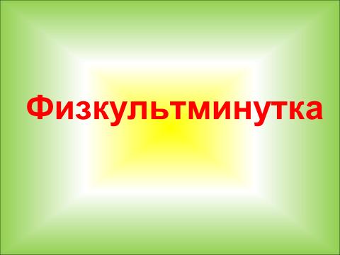 hello_html_61473e18.png