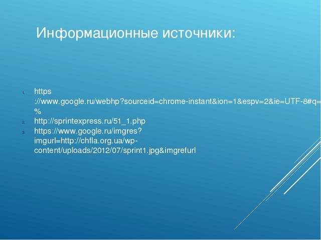 https://www.google.ru/webhp?sourceid=chrome-instant&ion=1&espv=2&ie=UTF-8#q=%...