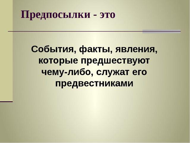 занятия по знакомству с россией