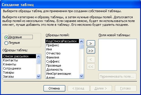 hello_html_6a7707d.png