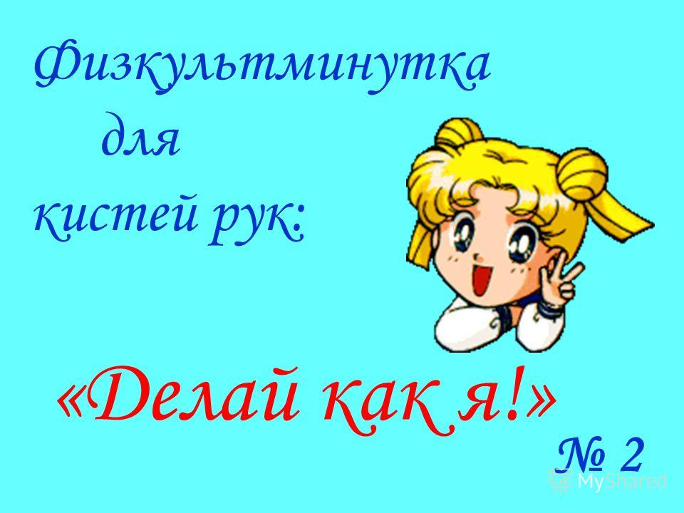 hello_html_52c3de7.jpg