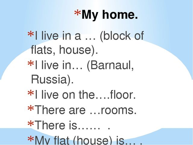 My home. I live in a … (block of flats, house). I live in… (Barnaul, Russia)....