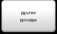 hello_html_m76e6e79f.png